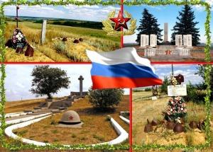 Morminte-rusesti-Stalingrad