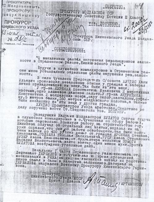 Ciuciuleni Hancesti 1945 001