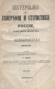 Zasciuk Orhei 14 001