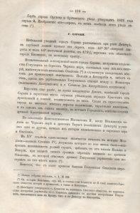 Zasciuk Orhei 7 001