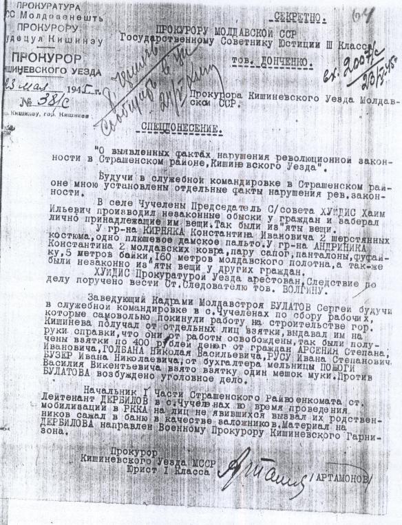 ciuciuleni-hancesti-1945-001